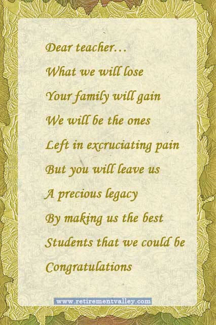Retirement Poems for Teachers
